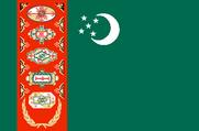 Посольство Туркменистана -
