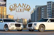 ГрандЛимо - Прокат автомобилей с водителем