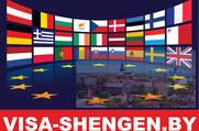 Visa-shengen - Центр визовой поддержки
