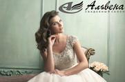 Альвена - Свадебный салон
