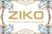 Ziko - Ювелирный магазин
