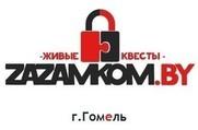 ZAZAMKOM - Квесты в реальности, Живые квесты