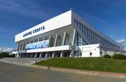 Дворец спорта - Концертный зал, билетные кассы