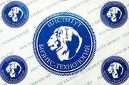 Институт бизнес-технологий -