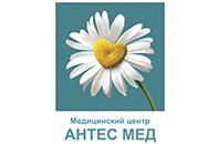 АНТЕСмед - Медицинский центр