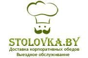 Stolovka - Банкетный зал
