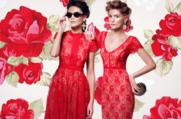 EMSE - Салон платьев и аксессуаров