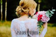 Paradise Wedding - Свадебный салон