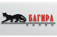 Багира - Салон красоты