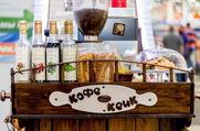 Кофе-кейк  - Кофейня на колесах