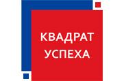 Квадрат Успеха - Тренинговый центр