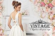 Винтаж - Свадебный салон