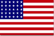 Посольство Америки -