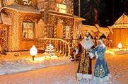 Усадьба Деда Мороза -