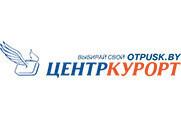 ЦЕНТРКУРОРТ - Государственная туристическая компания