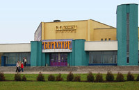 Берестье - Кинотеатр
