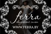 FERRA - Свадебный салон