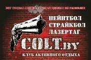 Colt - Клуб активного отдыха