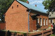 Дом-музей Марка Шагала -