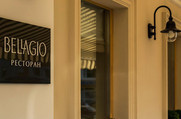 Bellagio - Ресторан