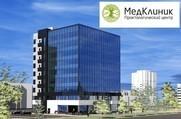 МедКлиник - Проктологический центр