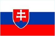 Посольство Словакии -