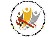 Академии управления - Спортивный комплекс