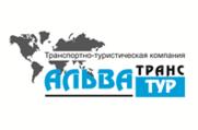 Альва Транс-Тур - Транспортно-туристическая компания
