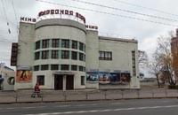 Чырвоная Зорка - Кинотеатр