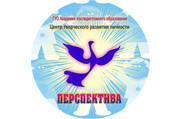 Центр «Перспектива» - ГУО «Академия последипломного образования»