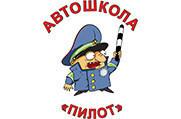Пилот - Автошкола