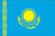 Посольство Республики Казахстан -