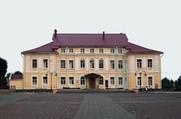Дворец архиепископа Г.Конисского - Музей