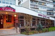 Astara - Ресторан