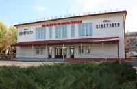 Комсомолец - Кинотеатр