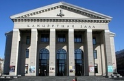 Белорусская государственная филармония -