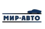 МИР-АВТО - Прокат и аренда автомобилей