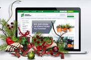 UC-shop - Интернет-магазин