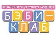 Бэби-клаб - Центр детского развития