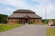 Усадьба Тадеуша Костюшко - Музей