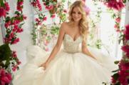 Bliss - Свадебный салон