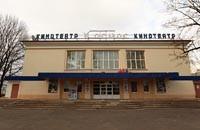 Космос - Кинотеатр
