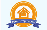 Репетитор на дом - Портал