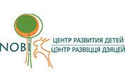 Nobi - Центр развития детей