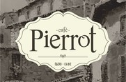 Pierrot - Кафе
