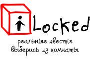 iLocked - Квест-комнаты
