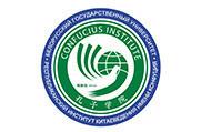 Республиканский институт китаеведения имени Конфуция -