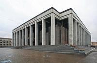 Дворец Республики - Концертный зал, билетная касса