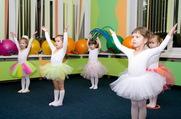 Детки + - Танцевально-спортивная студия