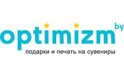 Optimizm - Магазин подарков и фотоуслуг